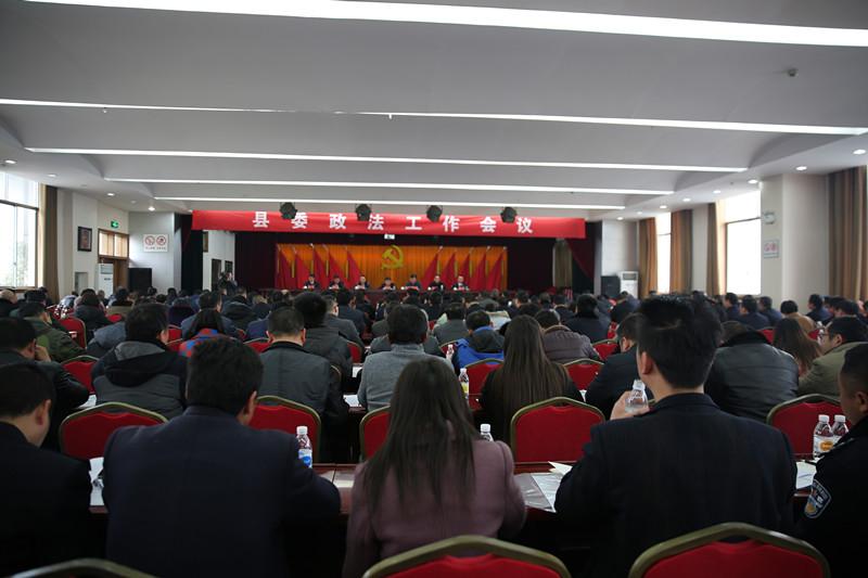 """永善县""""五强化""""全力推动政法工作再上新台阶"""